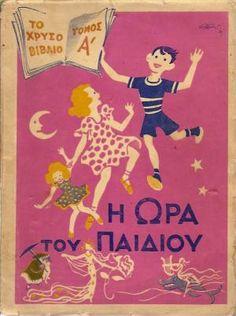 Η Ωρα Του Παιδιού | Palaiobibliopolio.gr Old Children's Books, Childrens Books, Greek, Toys, Cover, Art, Children's Books, Activity Toys, Art Background
