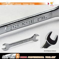 スーパーB [SUPER B]にセットになるスパナ8mm/10mm