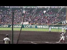 170325 大阪桐蔭・根尾選手 初打席タイムリー・ヒット