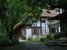 旧白洲邸 Japan Traditional Folk Houses