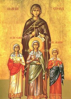 Iconograms features Orthodox icons, lives of Saints, hymns of the Eastern Orthodox Church and Ecards for almost any occasion! Religious Images, Religious Icons, Religious Art, Byzantine Icons, Byzantine Art, Sainte Sophie, Orthodox Christianity, Mystique, Catholic Saints