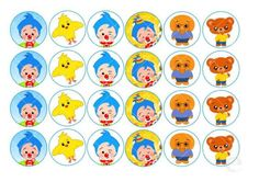 Circus Birthday, 3rd Birthday Parties, Birthday Party Decorations, 2nd Birthday, Birthday Ideas, Disney Characters, Fictional Characters, Tweety, Kids Rugs