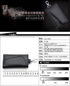 High Quality Unisex Multifunction Keys Bag Leather Men Waist Hanging Key Bag Popular Special Card Package Fashion Key Case , https://myalphastore.com/products/high-quality-unisex-multifunction-keys-bag-leather-men-waist-hanging-key-bag-popular-special-card-package-fashion-key-case/,