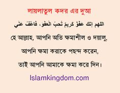 bn.islamkingdom.com/s2/46728