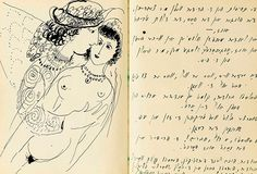 the Sketchbooks of Famous Artists From the sketchbook of Marc Chagall. (tears)From the sketchbook of Marc Chagall. Artist Journal, Artist Sketchbook, Sketchbook Pages, Travel Sketchbook, Hardcover Sketchbook, Sketchbook Drawings, Marc Chagall, Famous Artist Names, Famous Artists Paintings