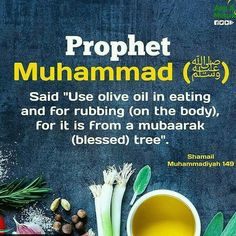 Islamic Use Of Olive Oil Hadith Over the last decade, everyone has been harping on the beauty benefits of olive oil, but the truth is this. Prophet Muhammad Quotes, Hadith Quotes, Ali Quotes, Hindi Quotes, Islam Hadith, Islam Quran, Alhamdulillah, Jumma Mubarik, Quran Quotes Inspirational