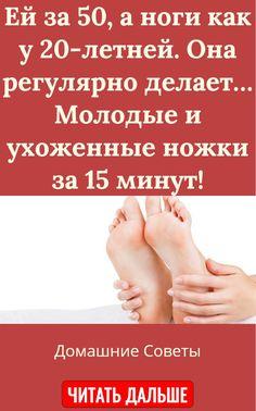 Face Yoga, Health, Books, Good To Know, Libros, Health Care, Book, Facial Yoga, Salud
