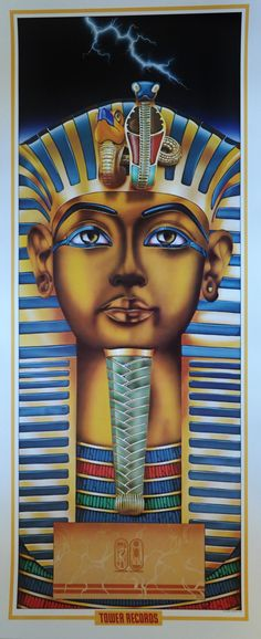 """Original Tower Records Pharaoh Poster by Frank Carson 1978 36.5"""" x 15"""""""