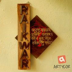 Check out the latest Exclusive Product online from Artycor.com. We provide unique collection of handmade product like plaque, nameplates, home décor. Call +91 94072 04470. Wooden Name Plates, Door Name Plates, Name Plates For Home, Wooden Name Signs, Diwali Candles, Name Plate Design, Home Entrance Decor, Diwali Craft, Candle Holder Decor