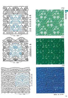 Узоры,схемы для крючка Crochet_Patterns_300_new_2007.Djv_74