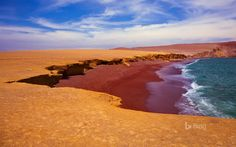 Bing daily picture for June 21: Playa Roja in Paracas National Reserve Peru
