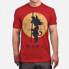 A cool, stylish looking Dragon Ball Z shirt featuring the silhouette of Dragon Ball-era Goku in front of the four-star dragon ball. Must have for DBZ fans!