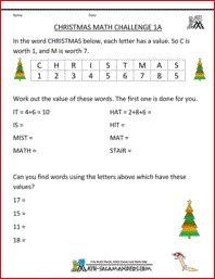 Christmas Math Challenge Codes