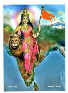 1000 +New Trading HD National flag 2 Amazing Pic collection 2019 Indian Flag Wallpaper, Indian Army Wallpapers, Independence Day India, Independence Day Images, National Flag India, Indian Flag Photos, Indian Army Special Forces, Indian Freedom Fighters, India Painting