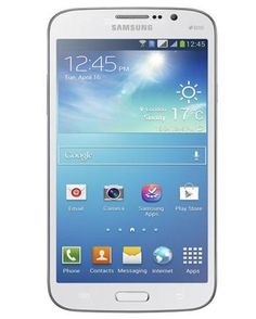 Contest - Samsung Galaxy Mega 5.8 I9152(White) :Pay & get a chance to win