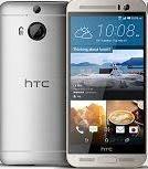 Lowest Price Online Deals  4  U: HTC One M9 Plus + Rs. 5000 Cashback Rs. 50890