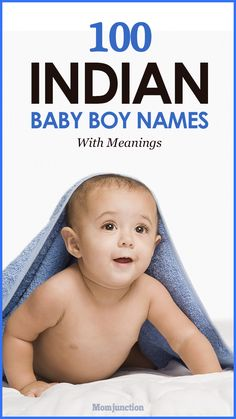Indian Baby Names Book Pdf