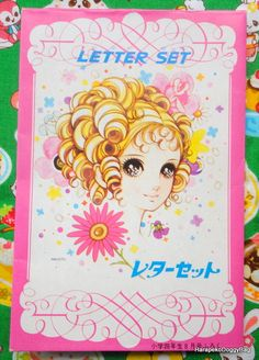 A vintage furoku comics letter set with an illustration of a lovely lady with big eyes from the 1960s or from the Showa Period. The illustration on the front is by Japanese shojo manga artist, Macoto Takahashi.