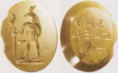 Talismans - Magical gem: Falcon-headed Horus with scepter (A), Greek inscription (B)