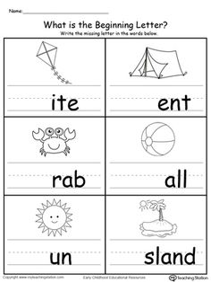 **FREE** Summer Beginning Letter Sound Worksheet. Practice identifying beginning letter sound of these summer related pictures in this printable worksheet.
