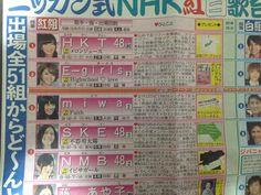 epresentative members of the red and white Directory each group of today's Nikkan Sports  HKT48 = Rino Sashihara SKE48 = Jurina Matsui  NMB48 = Aya Yamamoto AKB48 = Mayu Watanabe