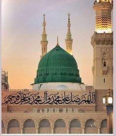 Green Dome, Madina, Wales, Taj Mahal, Lyrics, Cute Animals, Caligraphy, Muhammad, Building