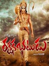 Rakshaka Bhatudu Telugu Full Movie Story line: Rakshaka Bhatudu is a action entertainer movie written and directed by Vamsi Krishna Akella and produced by A. Gururaj while Shekar Chandra scored music for …