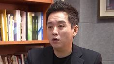 Güney Kore Askeri Mahkemesi'nden Eşcinsel İlişki Cezası.