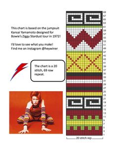 David Bowie Knitting Chart | Vickie Howell