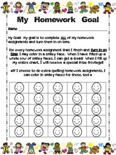 Leadership Notebook (Data Notebook) Pages to use with Leader in Me - Leslie Cherry - TeachersPayTeachers.com
