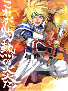 Stahn Ailrein Tales Series, Series 3, Tales Of Destiny, Video Games, Anime, Fictional Characters, Videogames, Video Game, Cartoon Movies