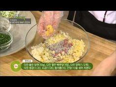 최고의 요리 비결 - 안세경의 꽃물만두와 꽈배기 찐만두_#001