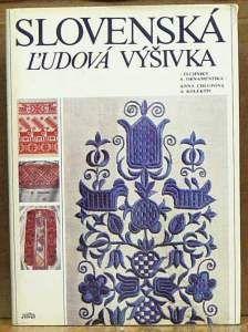 Antikvariát knihkupectví Václav Beneš