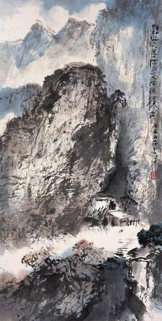 Chinese Landscape Painting, Japanese Painting, Chinese Painting, Chinese Art, Japan Landscape, Landscape Art, Landscape Paintings, Japanese Prints, Japanese Art