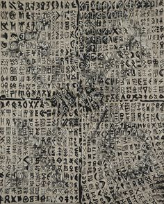 Mukai Shuji, Work (date unknown)
