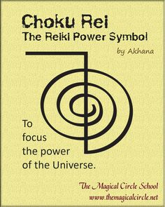 Choku Rei - The Reiki Power Symbol.   The Magical Circle School www.themagicalcircle.net