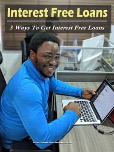 Before you apply for a personal loan, you would be well served to get an interest free loan & save paying any interest & fees