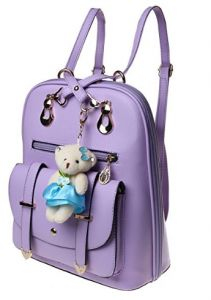 1668206648 If you are after a purple leather backpack purse but don t want to spend