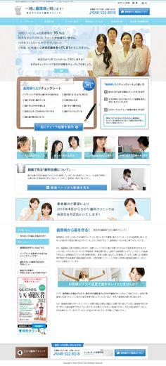 http://hikari-dental.jp/