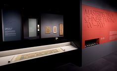 Installation image of 'Masterpieces of Chinese Painting 700 - (c) Victoria and Albert Museum London, Exhibition Booth Design, Exhibition Display, Exhibition Space, Museum Exhibition, Stand Design, Display Design, Jüdisches Museum, Signage Display, Visual Merchandising Displays