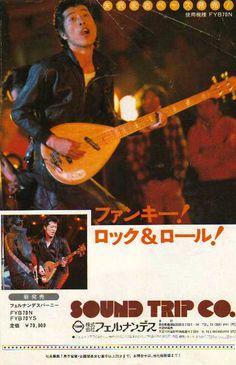 キャロル時代の矢沢永吉が弾くベースラインが大好き。 キャロル、ビートルズを聴いてベースを始めたオレにとって、最高のベーシストは今でも矢沢永吉とポール・マ...