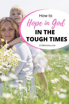 Some days we may seem to lose hope but we can't give up. It is vital to keep your focus on God in the tough times.