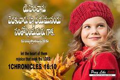 bible-promise-telugu-free