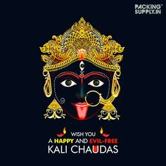 May this Narak Chaturdashi bring with full of health, wealth and life. May God always be with you. Wish You a Happy and Evil-Free Kali Chaudas! Kali Chaudas Rangoli, Cute Baby Twins, Diwali Candles, Funny Emoji Faces, Birthday Cake With Photo, Kali Goddess, Festival Celebration, Festival Lights, Gods And Goddesses