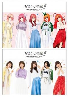 Anime Poses Reference, Voice Actor, Anime Outfits, Special Events, Anime Art, Actors, Clothes, Fantasy Photography, Fotografia