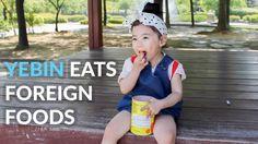 Cutest Korean Baby Yebin trying foreign foods 핵귀요미 예빈이의 외국 과자 시식