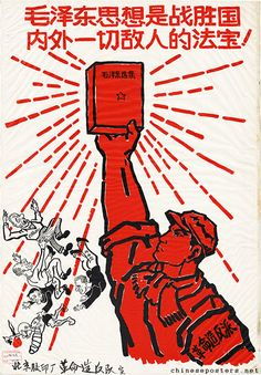 Mao Zedong Thought is the magic weapon to victoriously combat all enemies at home and abroad!