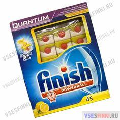 Таблетки FINISH для посудомоечной машины 45 шт: лимон