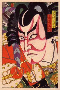 Unidentified artist (Shinsen?). Ichikawa Mimasu as Soga Gorou. Early 20th century. Image size 93 mm x 141 mm.