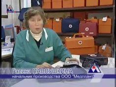 Бизнес портрет медицинского холдинга ООО Медплант